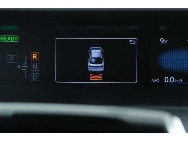 S SDナビ バックモニター LEDライト スマートキー ETC レーダークルーズ Sセンス(8枚目)
