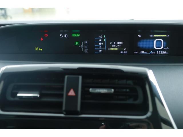 S SDナビ バックモニター LEDライト スマートキー ETC レーダークルーズ Sセンス(24枚目)