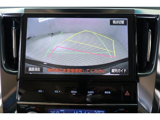 G Fパッケージ SDナビ 後席モニター バックモニター レザーシート 2眼LEDライト スマートキー 両電動スライドドア ETC レーダークルーズ パワーバックドア(5枚目)