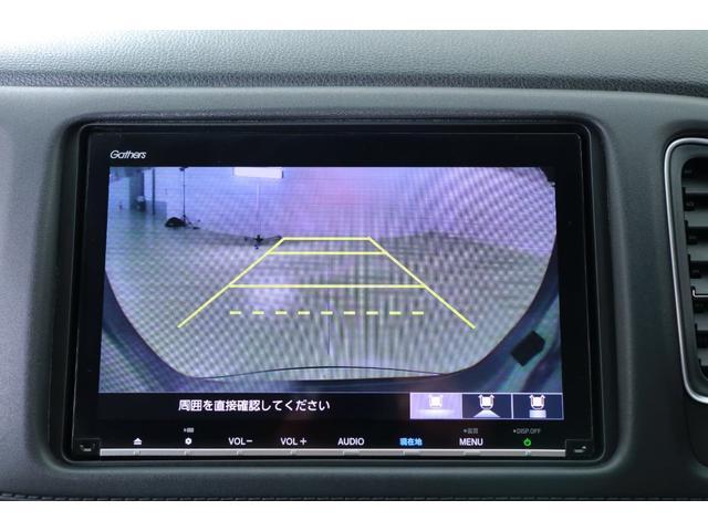 ハイブリッドZ・ホンダセンシング SDナビ バックモニター LEDライト スマートキー ETC レーダークルーズ プリクラッシュセーフティ ワンオーナー(5枚目)