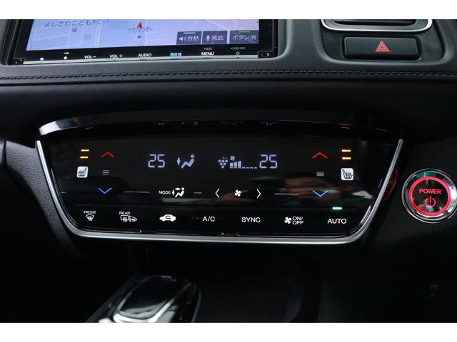 ハイブリッドZ・ホンダセンシング SDナビ バックモニター LEDライト スマートキー ETC レーダークルーズ プリクラッシュセーフティ ワンオーナー(6枚目)
