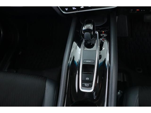 ハイブリッドZ・ホンダセンシング SDナビ バックモニター LEDライト スマートキー ETC レーダークルーズ プリクラッシュセーフティ ワンオーナー(8枚目)