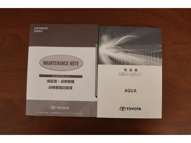 G GRスポーツ SDナビ バックモニター LEDライト スマートキー ETC クルコン Sセンス(29枚目)