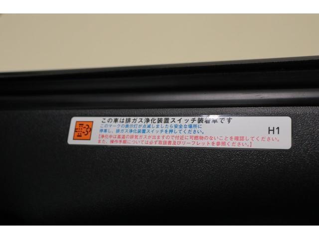 スーパーGL 50TH アニバーサリーリミテッド SDナビ バックモニター LEDライト スマートキー 両電動スライドドア ETC Sセンス ワンオーナー(16枚目)