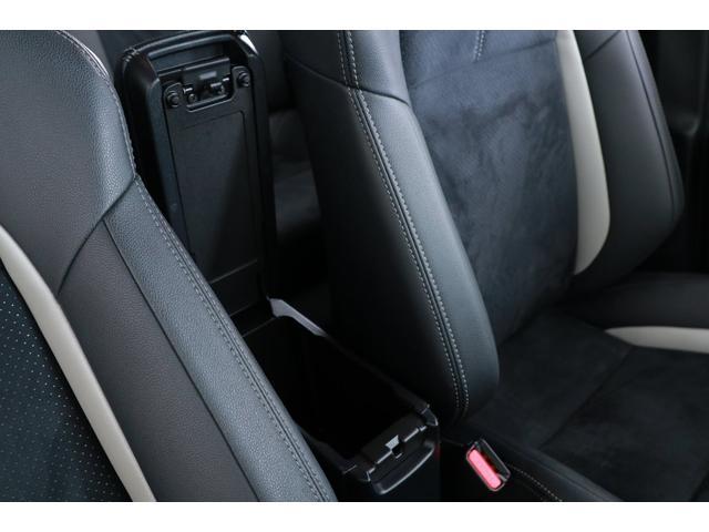 G GRスポーツ・17インチパッケージ SDナビ バックモニター シートヒーター LEDライト スマートキー ETC クルコン Sセンス(9枚目)