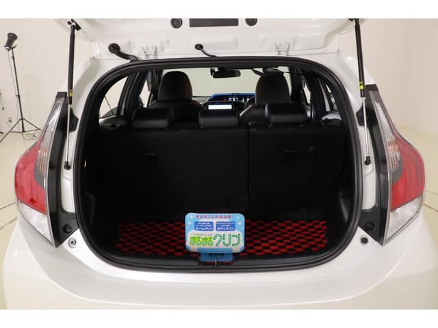 G GRスポーツ・17インチパッケージ SDナビ バックモニター シートヒーター LEDライト スマートキー ETC クルコン Sセンス(20枚目)
