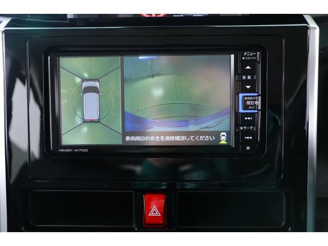 G リミテッドII SAIII SDナビ パノラマモニター シートヒーター LEDライト スマートキー 両電動スライドドア クルコン スマアシ(5枚目)
