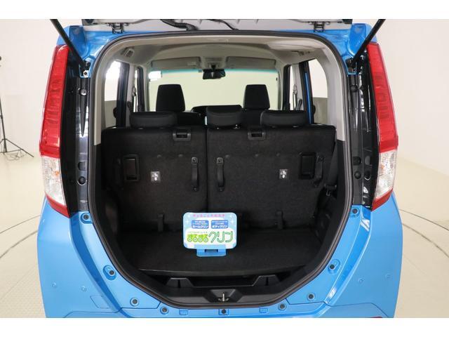 G リミテッドII SAIII SDナビ パノラマモニター シートヒーター LEDライト スマートキー 両電動スライドドア クルコン スマアシ(21枚目)