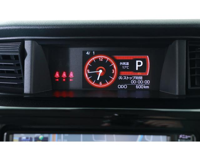 G リミテッドII SAIII SDナビ パノラマモニター シートヒーター LEDライト スマートキー 両電動スライドドア クルコン スマアシ(29枚目)