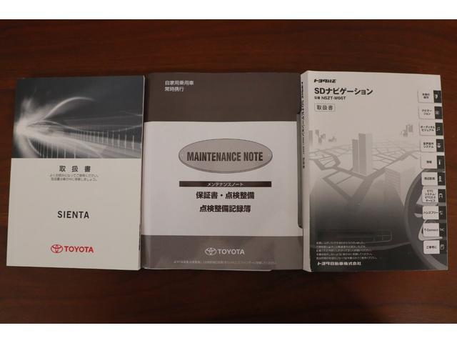 G クエロ SDナビ バックモニター LEDライト スマートキー 両電動スライドドア ETC Sセンス ワンオーナー(29枚目)