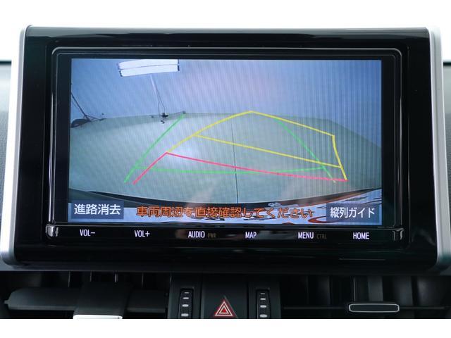 ハイブリッドG SDナビ バックモニター シートヒーター LEDライト スマートキー ETC レーダークルーズ Sセンス パワーバックドア(5枚目)