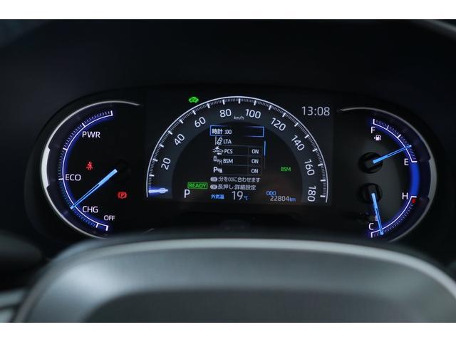 ハイブリッドG SDナビ バックモニター シートヒーター LEDライト スマートキー ETC レーダークルーズ Sセンス パワーバックドア(34枚目)