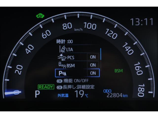 ハイブリッドG SDナビ バックモニター シートヒーター LEDライト スマートキー ETC レーダークルーズ Sセンス パワーバックドア(35枚目)