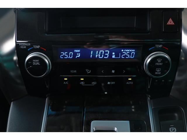 2.5S SDナビ 後席モニター バックモニター LEDライト スマートキー フルエアロ 両電動スライドドア(6枚目)