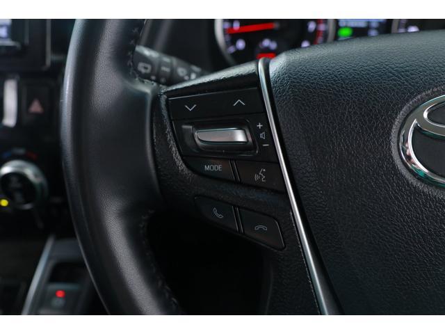 2.5S SDナビ 後席モニター バックモニター LEDライト スマートキー フルエアロ 両電動スライドドア(9枚目)