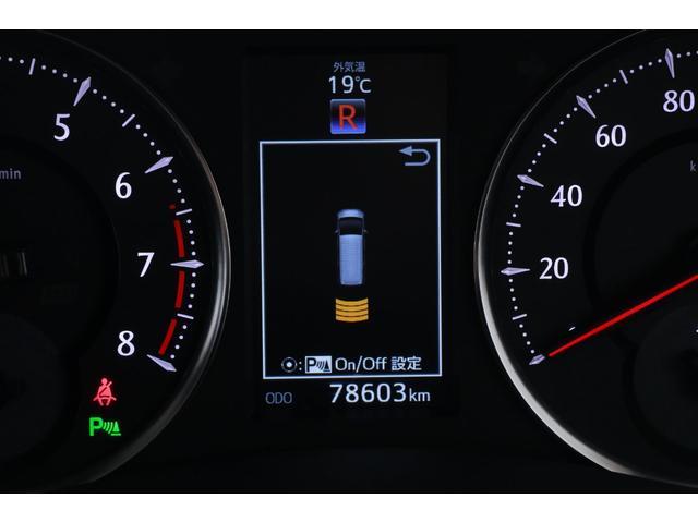 2.5S SDナビ 後席モニター バックモニター LEDライト スマートキー フルエアロ 両電動スライドドア(11枚目)