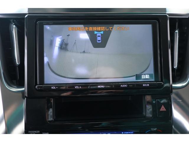 2.5S SDナビ 後席モニター バックモニター LEDライト スマートキー フルエアロ 両電動スライドドア(14枚目)