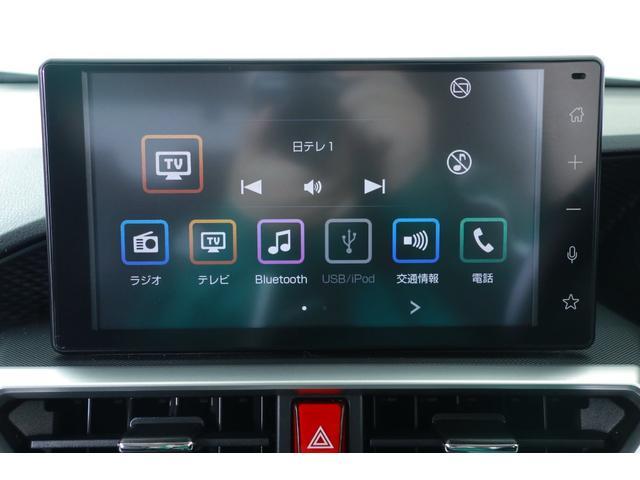 Z ディスプレイオーディオ パノラマモニター シートヒーター LEDライト スマートキー ETC レーダークルーズ スマアシ(4枚目)