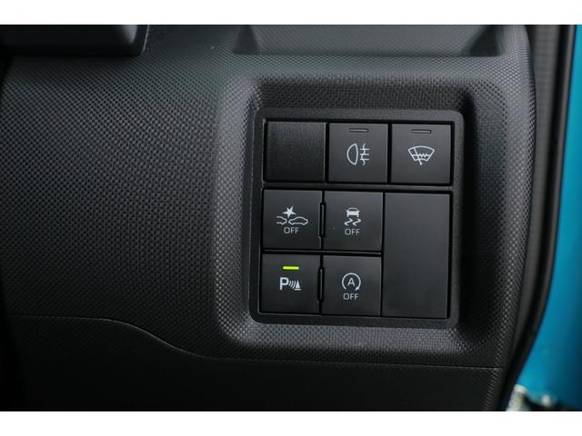 Z ディスプレイオーディオ パノラマモニター シートヒーター LEDライト スマートキー ETC レーダークルーズ スマアシ(14枚目)