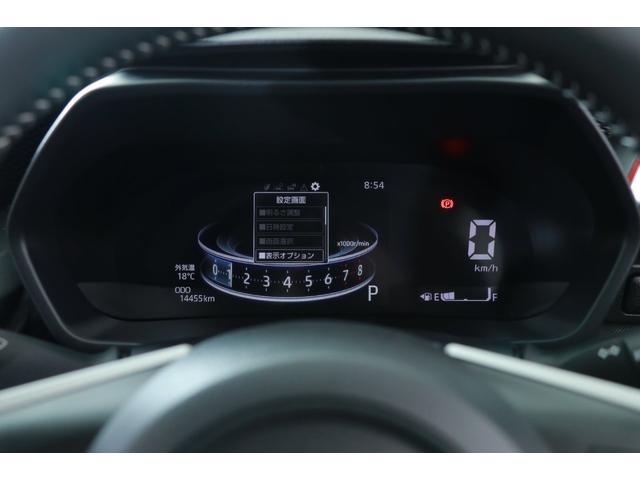 Z ディスプレイオーディオ パノラマモニター シートヒーター LEDライト スマートキー ETC レーダークルーズ スマアシ(28枚目)