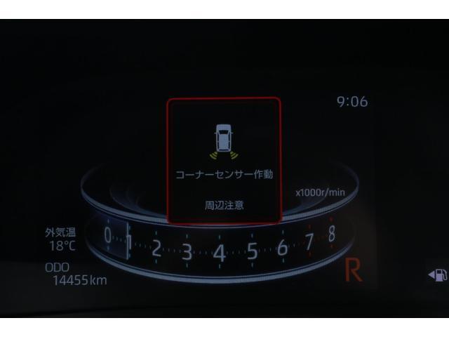 Z ディスプレイオーディオ パノラマモニター シートヒーター LEDライト スマートキー ETC レーダークルーズ スマアシ(32枚目)