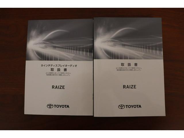Z ディスプレイオーディオ パノラマモニター シートヒーター LEDライト スマートキー ETC レーダークルーズ スマアシ(33枚目)