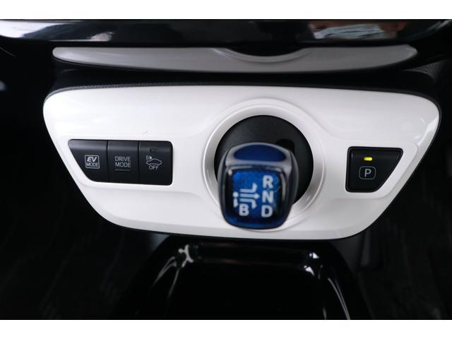 Sセーフティプラス SDナビ バックモニター LEDライト スマートキー ETC レーダークルーズ Sセンス(6枚目)