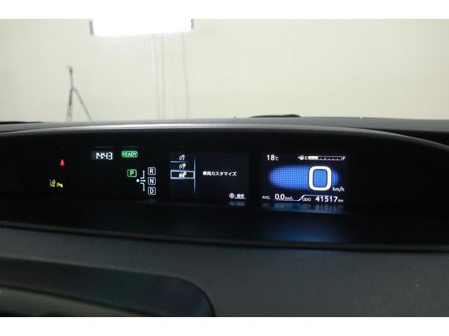 Sセーフティプラス SDナビ バックモニター LEDライト スマートキー ETC レーダークルーズ Sセンス(24枚目)