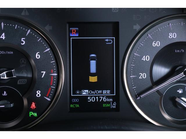 3.5エグゼクティブラウンジZ JBLメーカーナビ 後席モニター パノラマモニター レザーシート サンルーフ 3眼LEDライト フルエアロ レーダークルーズ Sセンス パワーバックドア(6枚目)
