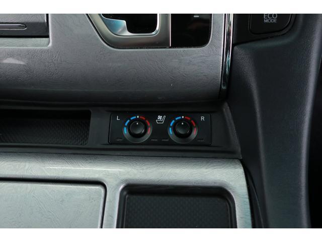 3.5エグゼクティブラウンジZ JBLメーカーナビ 後席モニター パノラマモニター レザーシート サンルーフ 3眼LEDライト フルエアロ レーダークルーズ Sセンス パワーバックドア(10枚目)