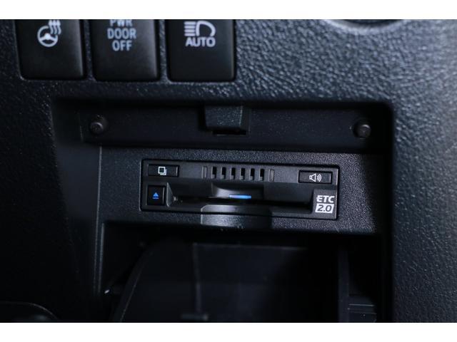 3.5エグゼクティブラウンジZ JBLメーカーナビ 後席モニター パノラマモニター レザーシート サンルーフ 3眼LEDライト フルエアロ レーダークルーズ Sセンス パワーバックドア(14枚目)