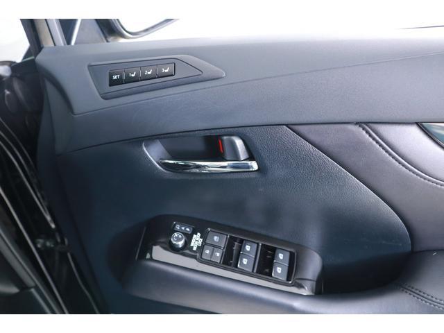 3.5エグゼクティブラウンジZ JBLメーカーナビ 後席モニター パノラマモニター レザーシート サンルーフ 3眼LEDライト フルエアロ レーダークルーズ Sセンス パワーバックドア(18枚目)