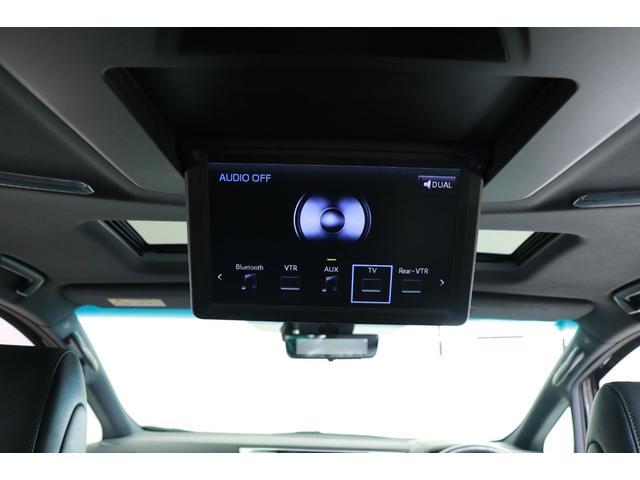 3.5エグゼクティブラウンジZ JBLメーカーナビ 後席モニター パノラマモニター レザーシート サンルーフ 3眼LEDライト フルエアロ レーダークルーズ Sセンス パワーバックドア(22枚目)