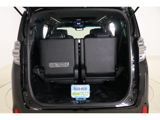 3.5エグゼクティブラウンジZ JBLメーカーナビ 後席モニター パノラマモニター レザーシート サンルーフ 3眼LEDライト フルエアロ レーダークルーズ Sセンス パワーバックドア(34枚目)
