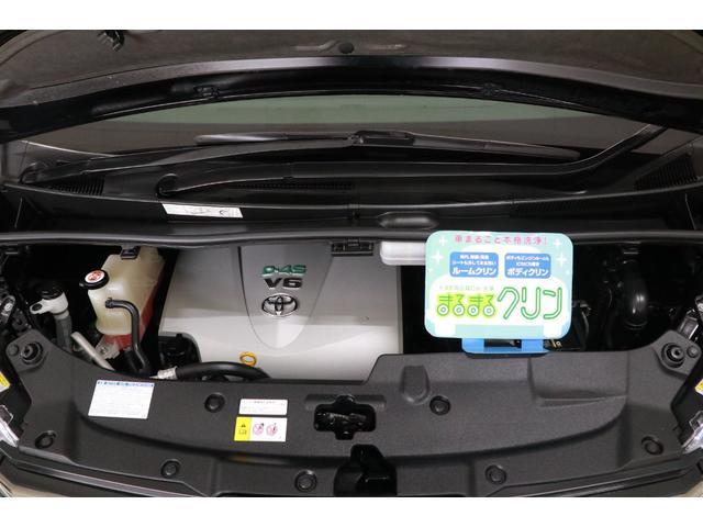 3.5エグゼクティブラウンジZ JBLメーカーナビ 後席モニター パノラマモニター レザーシート サンルーフ 3眼LEDライト フルエアロ レーダークルーズ Sセンス パワーバックドア(40枚目)