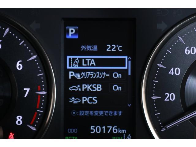 3.5エグゼクティブラウンジZ JBLメーカーナビ 後席モニター パノラマモニター レザーシート サンルーフ 3眼LEDライト フルエアロ レーダークルーズ Sセンス パワーバックドア(41枚目)