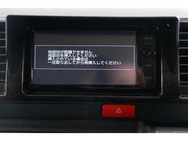 スーパーGL ダークプライム SDナビ バックモニター LEDライト スマートキー ETC Sセンス(4枚目)