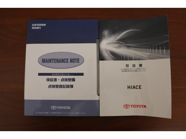 スーパーGL ダークプライム SDナビ バックモニター LEDライト スマートキー ETC Sセンス(33枚目)