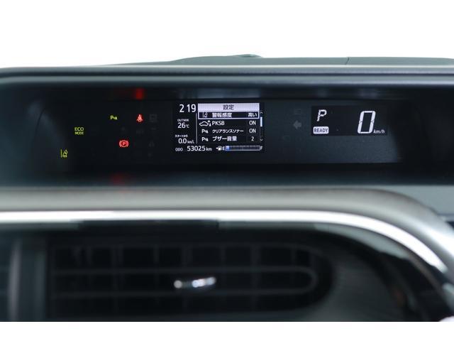 クロスオーバー グラム SDナビ バックモニター スマートキー ETC Sセンス(26枚目)