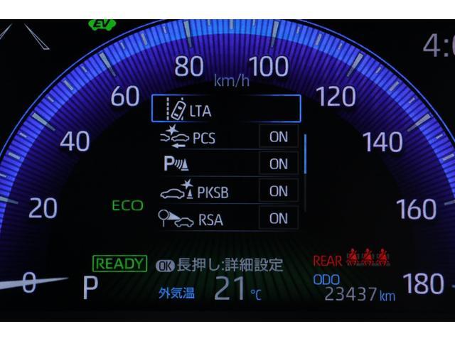 ハイブリッド ダブルバイビー ディスプレイオーディオ バックモニター LEDライト シートヒーター ステアリングヒーター スマートキー ETC レーダークルーズ Sセンス(33枚目)