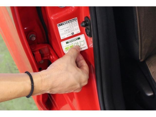 アドベンチャー 本革エアシート 9インチナビ バックガイドモニター ブラインドモニタ 革巻ステアリング ETC TSS(58枚目)
