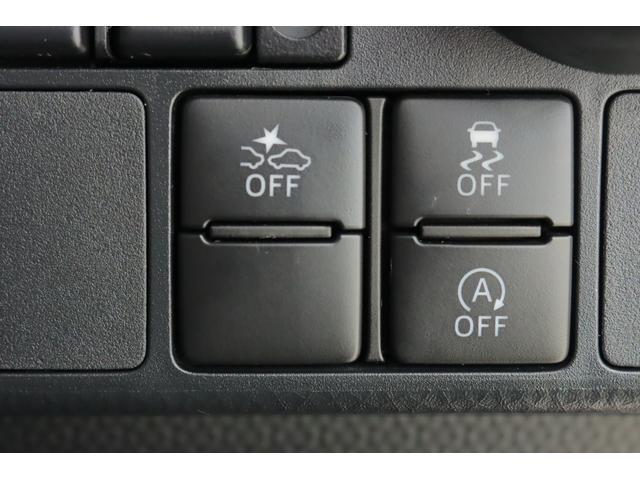 カスタムG S SDナビ バックカメラ スマートキー 両側電動 クルーズコントロール(9枚目)