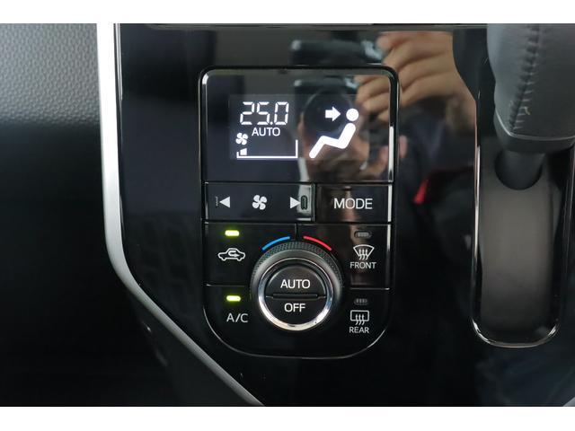 カスタムG S SDナビ バックカメラ スマートキー 両側電動 クルーズコントロール(10枚目)
