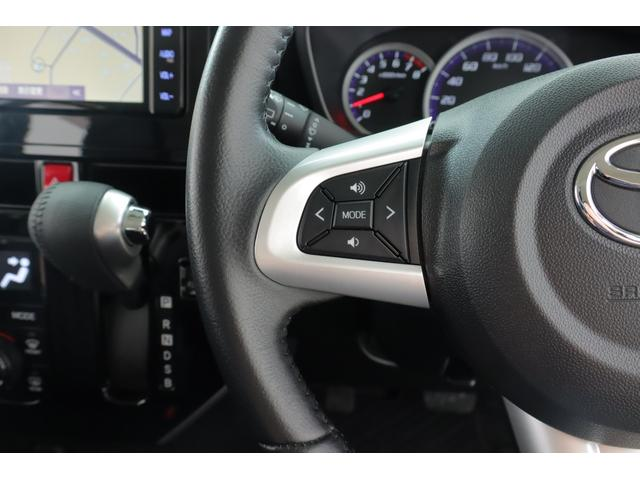 カスタムG S SDナビ バックカメラ スマートキー 両側電動 クルーズコントロール(12枚目)