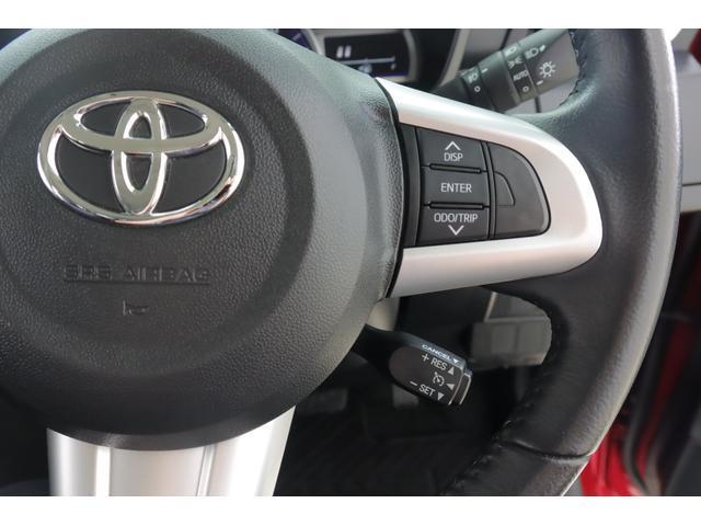 カスタムG S SDナビ バックカメラ スマートキー 両側電動 クルーズコントロール(13枚目)
