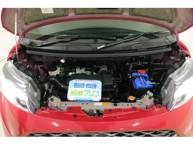 カスタムG S SDナビ バックカメラ スマートキー 両側電動 クルーズコントロール(25枚目)