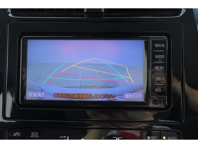 Sセーフティプラス メモリーナビ バックモニター LEDライト スマートキー ETC レーダークルーズ Sセンス オートハイビーム(5枚目)