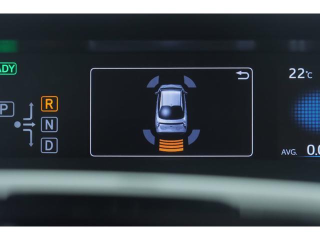 Sセーフティプラス メモリーナビ バックモニター LEDライト スマートキー ETC レーダークルーズ Sセンス オートハイビーム(6枚目)