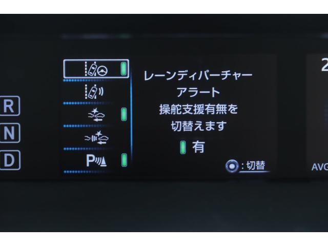 Sセーフティプラス メモリーナビ バックモニター LEDライト スマートキー ETC レーダークルーズ Sセンス オートハイビーム(8枚目)