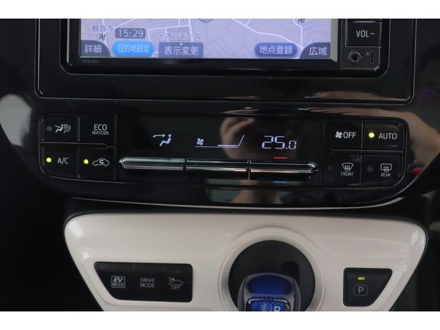 Sセーフティプラス メモリーナビ バックモニター LEDライト スマートキー ETC レーダークルーズ Sセンス オートハイビーム(9枚目)